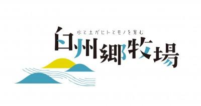 Logo_type1_140527