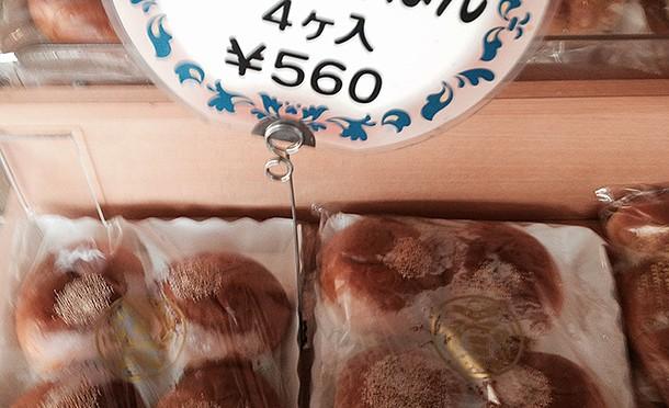 takase_misemiya4