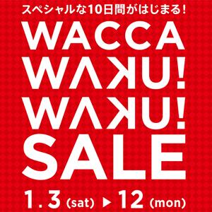 wacca_15sale_B1_1222
