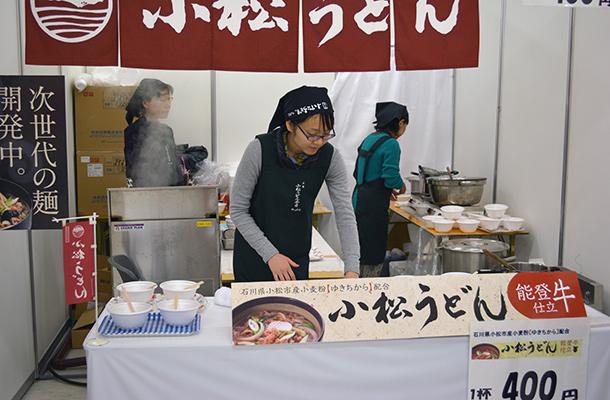 komugi_7