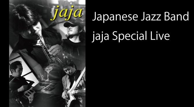jaja_banner