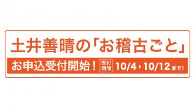 スクリーンショット 2015-10-01 20.59.03