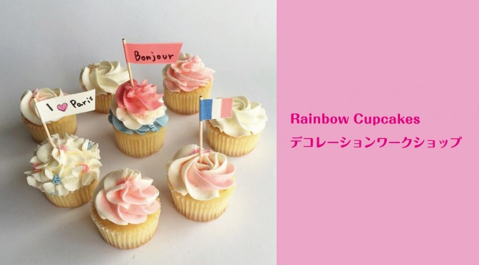 cupcakes_banner
