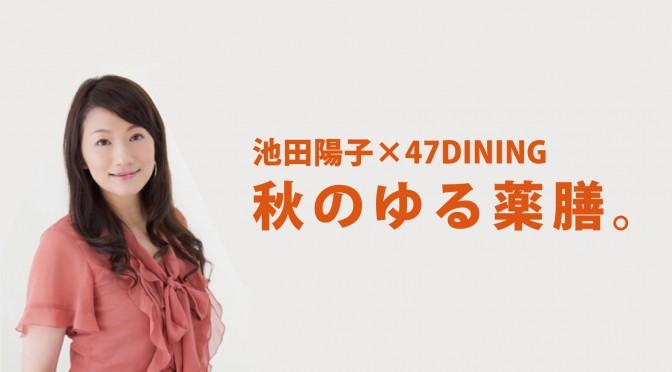 yurusakuzen_banner