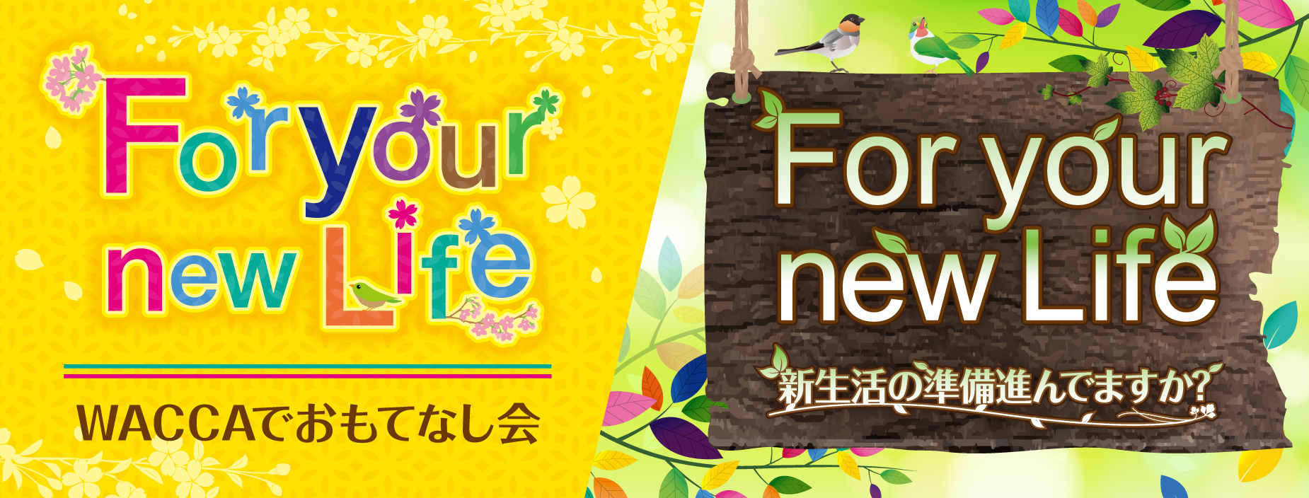 For your new life