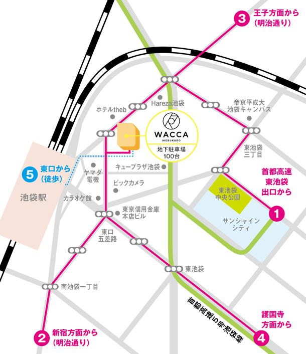 WACCA池袋の地図