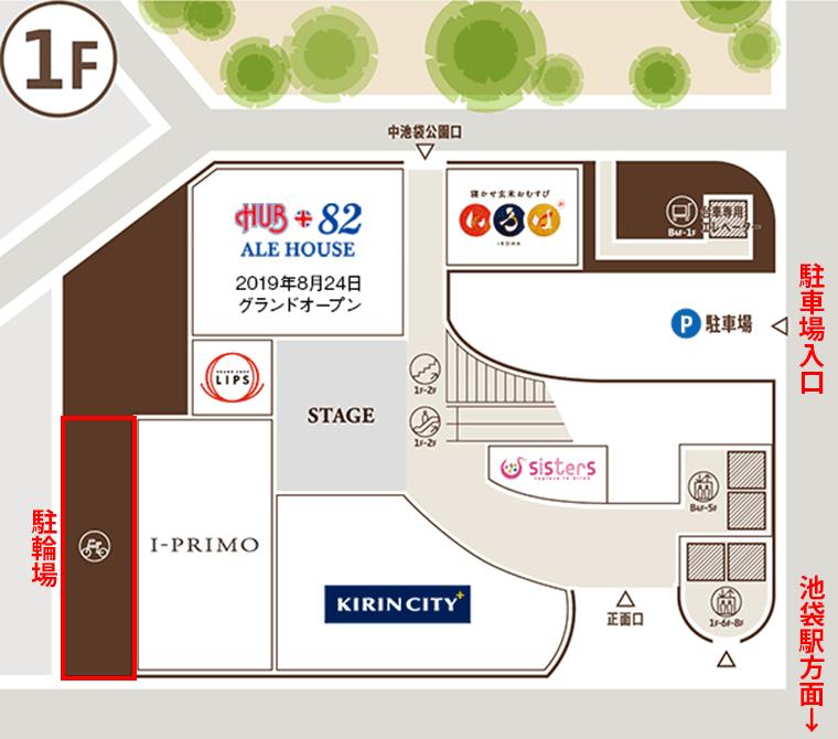 WACCA池袋の駐車場と駐輪場の地図