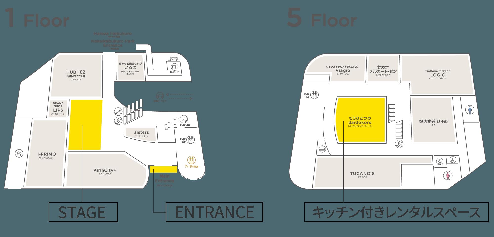 WACCA池袋 1階と5階のフロアマップ