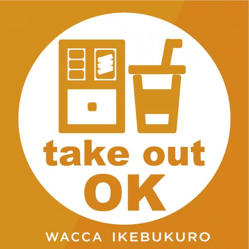 waccaikebukurotakeout