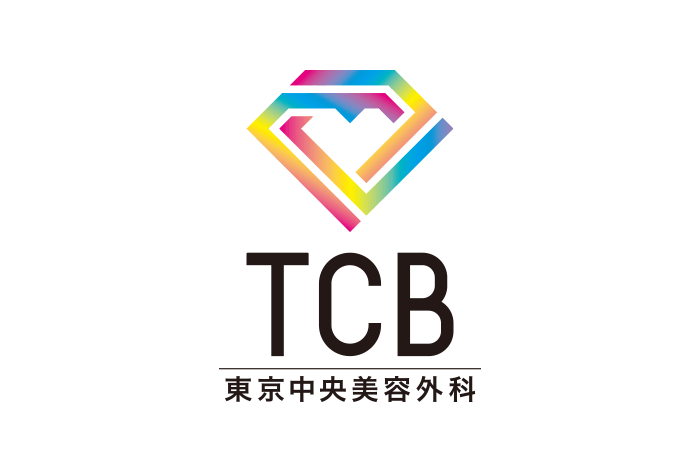 TCB 美容外科・美容皮膚科