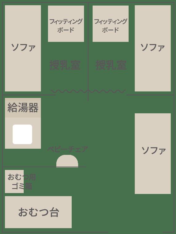 WACCA池袋の授乳室 間取り図